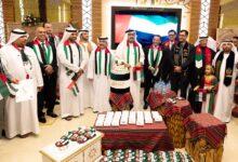"Photo of المصرف"" يحتفي باليوم الوطني الـ 48 لدولة الامارات"