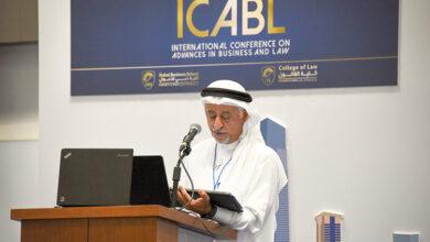 Photo of جامعة دبي تختتم مؤتمرا حول تطوير إدارة الأعمال والقانون
