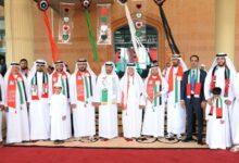 Photo of جائزة دبي للقرآن وخيرية محمد بن راشد ال مكتوم تقيمان حفلا مشتركاً باليوم الوطني