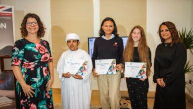 Photo of بيان صحفي: السفارة البريطانية في الإمارات تعلن عن الفائزة بمسابقة الصحفي(ة) الصغير(ة)