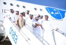 Photo of طائرة الإمارات الإيرباص A380 تحظى بزيارة أميرية