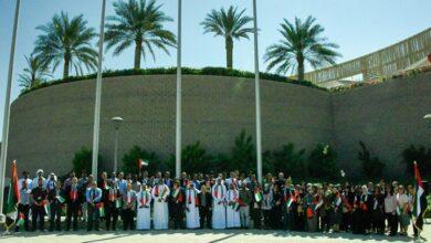 Photo of جامعة دبي تحتفل برفع علم الإمارات