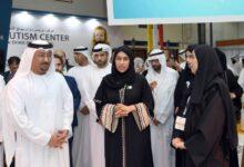 Photo of بلدية دبي تعزز مكانة الإمارة كمدينة رائدة عالمياً في مجال دعم وتمكين أصحاب الهمم