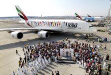 Photo of 145 جنسية وخليط من ثقافات العالم على رحلة طيران الإمارات التاريخية