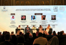 Photo of World Tolerance Summit concludes, experts call for policies to promote sustainable peace