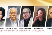 Photo of استعدادات مكثفة في مؤسسة سلطان بن علي العويس الثقافية لتوزيع جوائز الدورة السادسة عشرة (2018 – 2019)