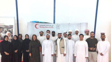 Photo of الجامعة الأمريكية في الإمارات تشارك في فعاليات منظمة الهلال الأحمر الإماراتي