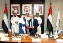 Photo of الهيئة تستضيف توقيع  اتفاقية التعاون بين الاتحادين الدولي والعربي لبيوت الشباب