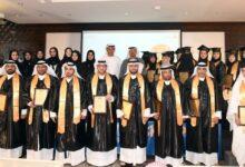Photo of بلدية دبي تخرج 20 مرشدا ضمن مبادرة قدوتي الأولى على مستوى حكومة دبي