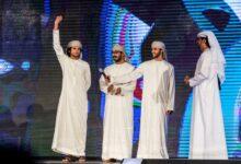 """Photo of """"الميدان"""" يتأنق بروعة التنافس وجمالية أداء بطولة فزاع لليولة"""