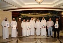 "Photo of تكريم الفائزين العشرة الأوائل بجائزة محمد بن راشد ""أيام الخير"""