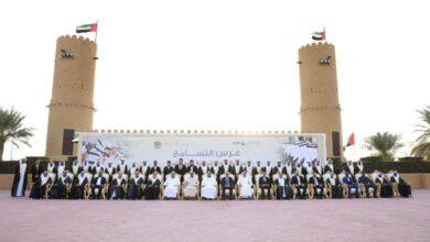 Photo of وزارة تنمية المجتمع تنظّم عرس التسامح الجماعي بمشاركة 48 شاباً مواطناً ومقيماً