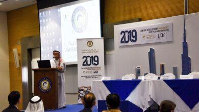 Photo of جامعة دبي تختتم مؤتمر القانون والتطوير من منظور إسلامي