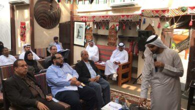 Photo of جمعية الصحفيين تنظم ورشة عن الرسالة الإعلامية للبعد البيئي والتنمية المستدامة