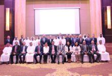 Photo of اللجنة الاستشارية لأسواق المال توصي بإنشاء جهة موحدة للتقاص المركزي على مستوى الدولة