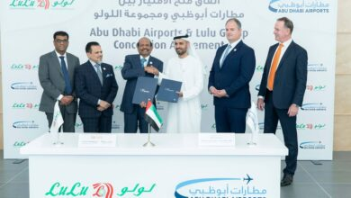 Photo of Abu Dhabi Airports awards retail spaces at Midfield Terminal to Lulu Group