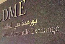 Photo of Dubai Mercantile Exchange Signs MoU with Kpler to Deliver Enhanced Market Intelligence