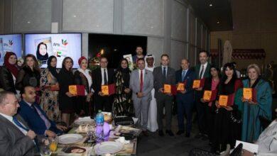 Photo of مجلة هند أحدث انجازات الإمارات الدولي للأعمال