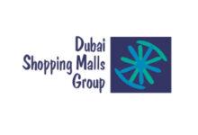 Photo of احتفالاً بالنسخة الـ25  لمهرجان دبي للتسوق، تقدم مجموعة مراكز التسوق في دبي جوائز نقدية تصل إلى مليون درهم