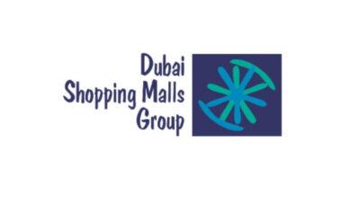Photo of مجموعة مراكز التسوق في دبي تمنح المتسوقين جوائز نقدية تصل إلى مليون درهم خلال مهرجان دبي للتسوق