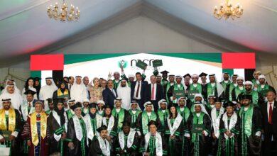 Photo of برعاية حمدان بن راشد مينا للادارة تحتفل بتخريج الدفعة الاولى من طلابها
