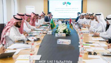 Photo of وزارة المالية تستضيف الاجتماع الأول لفريق العمل السعودي الإماراتي المشترك المنبثق عن مجلس التنسيق السعودي الإماراتي