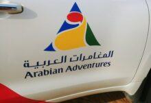 Photo of المغامرات العربية تنال أرفع جائزة في سفر الحوافز للمرة الثانية
