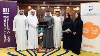 Photo of تعاون بين مصرف الإمارات الإسلامي وبنك الإمارات للطعام