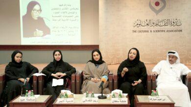 Photo of مريم جمعة فرج ومسؤولية الكلمة