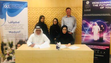Photo of كلية دبي للسياحة توقّع اتفاقية مع مركز دبي التجاري العالمي لاستضافة فعاليات اليوم المفتوح