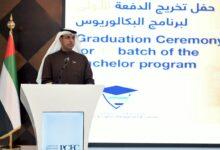 Photo of جمارك و جامعة دبي يخرجان الدفعة الأولى من برنامج سلسة الإمداد والجمارك