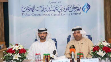 Photo of الاعلان عن انطلاقة مهرجان سمو ولي عهد دبي للهجن بالاحد