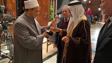 Photo of هيئة آل مكتوم الخيرية تبحث التعاون مع الأزهر الشريف