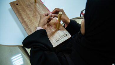 "Photo of وزارة تنمية المجتمع تطلق مشروع""مشاغل"" للتأهيل المهني وتشغيل أصحاب الهمم"