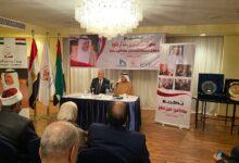 Photo of الجمعية العربية للحضارة والفنون الاسلامية تكرم الشيخ حمدان بن راشدآل مكتوم