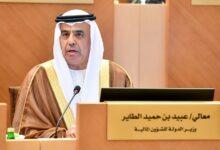Photo of وزارة المالية تناقش تقرير الحساب الختامي الموحد لعام 2018