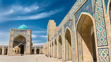 Photo of بخارى عاصمة لثقافة العالم الاسلامي