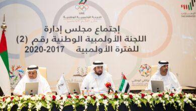 Photo of أحمد بن محمد يترأس اجتماع مجلس إدارة اللجنة الأولمبية الوطنية