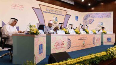Photo of الأحد القادم ختام جلسات الاستماع بمسابقة الشيخة هند بنت مكتوم للقرآن الكريم