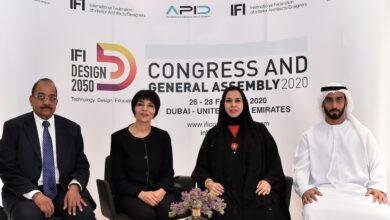 Photo of الدورة ال28 من المؤتمر الدولى للمصممين العالميين ومهندسى العمارة الداخلية تنعقد في دبي 25 فبراير الجارى
