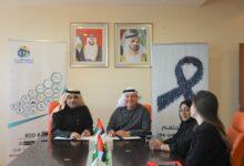 "Photo of تعاونية الاتحاد تسهم بتوفير خدمات صحية وإنسانية لمنتسبي ""دبي للتوحد"""