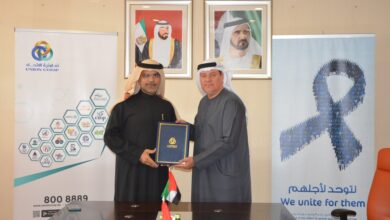 Photo of Union Coop to Contribute towards the Provisions of Health and Humanitarian Services to Dubai Autism Center Patients