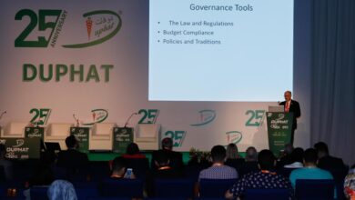 Photo of DUPHAT 2020 Continues on its 2nd Day