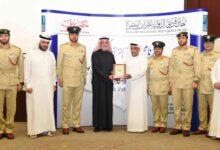 Photo of جائزة دبي للقرآن تكرم نزلاء المؤسسات العقابية والإصلاحية بدبي ضمن برنامج التحفيظ في السجون