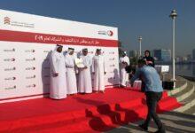 Photo of محاكم دبي تكرم شركة العدل ضمن الشركاء الاستراتجيين