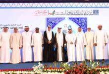 Photo of جائزة دبي للقرآن تحتفل بختام فعاليات مسابقة الشيخة هند بنت مكتوم بنسختها ٢١