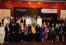 Photo of إنطلاق أعمال المؤتمر الدولي الرابع والعشرين للقياديات بدبي