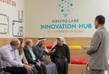 "Photo of جامعة دبي و""كريبتو لابز"" تطلقان مركزاً للابتكار"