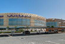 Photo of اعلان نتائج انتخابات مجلس اتحاد طلبة جامعة دبي