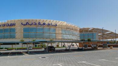 Photo of جامعة دبي تقدم منحا دراسية وحسومات للطلبة المواطنين والمقيمين والمتفوقين وحاملي البطاقات